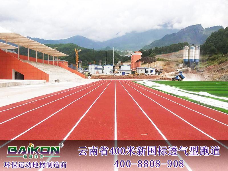 云南蘭坪縣400米透氣型跑道6.jpg