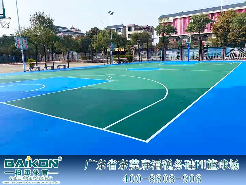 東莞麻涌稅務硅PU籃球場2.jpg