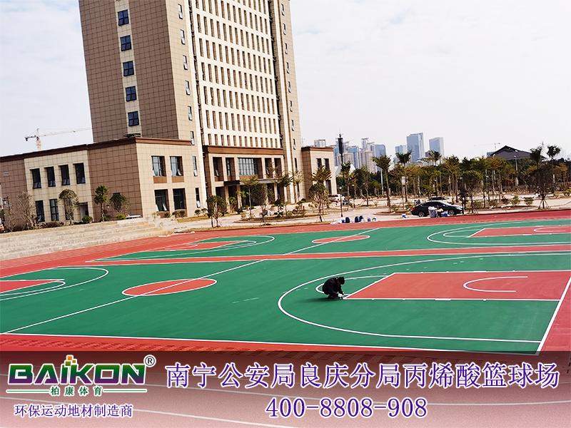 南寧公安局良慶分局丙烯酸籃球場3.jpg