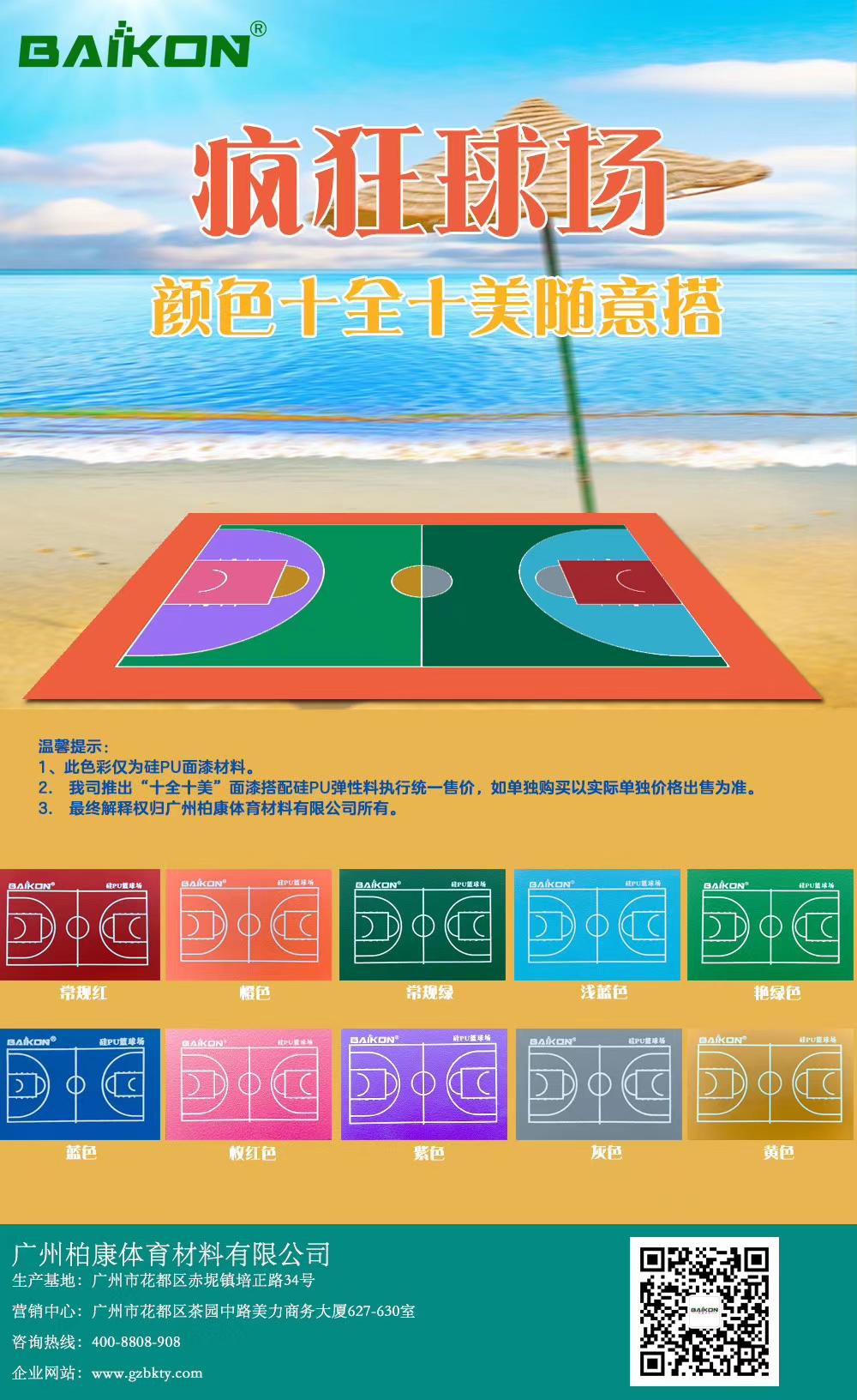 微信圖片_20200701142247.jpg