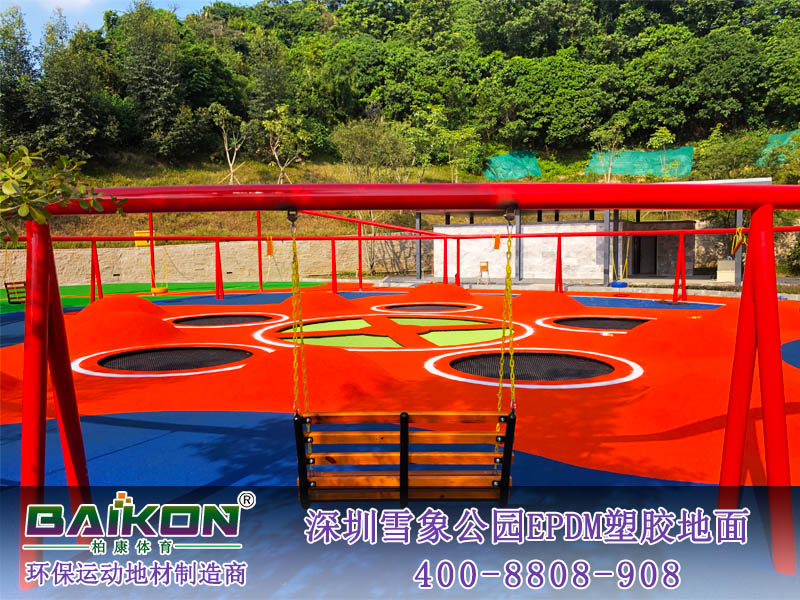 深圳雪象公園EPDM塑膠地面1.jpg