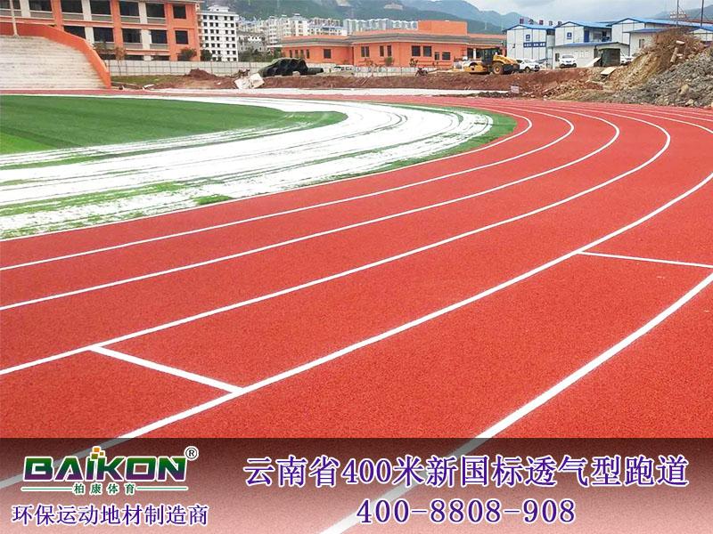 云南蘭坪縣400米透氣型跑道3.jpg