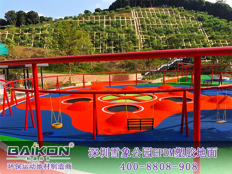 深圳雪象公園EPDM塑膠地面2.jpg