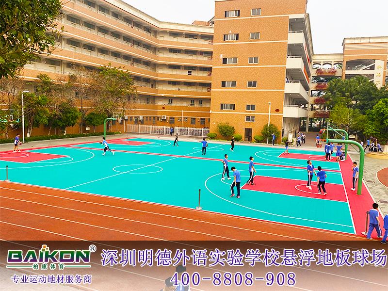 深圳明德外語實驗學校3.jpg