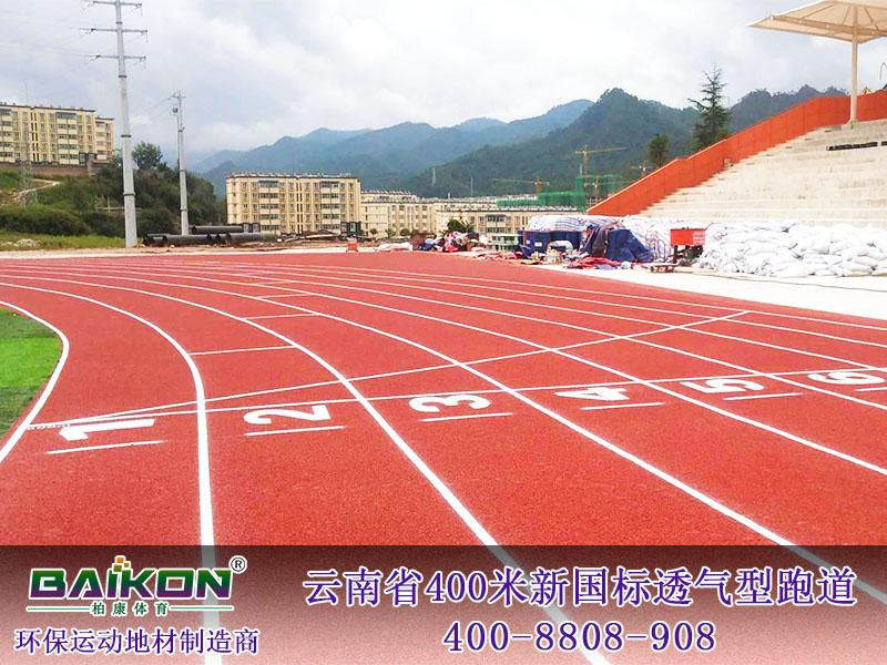 云南蘭坪縣400米透氣型跑道7.jpg
