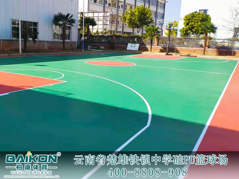云南楚雄大姚鐵鎖中學6mm硅PU籃球場4.jpg